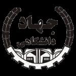 amoozino-jahad