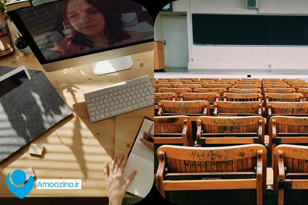 مقایسه کلاس آنلاین و کلاس حضوری: